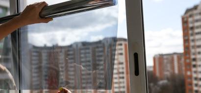 Kansas City Heat Reduction Window Film